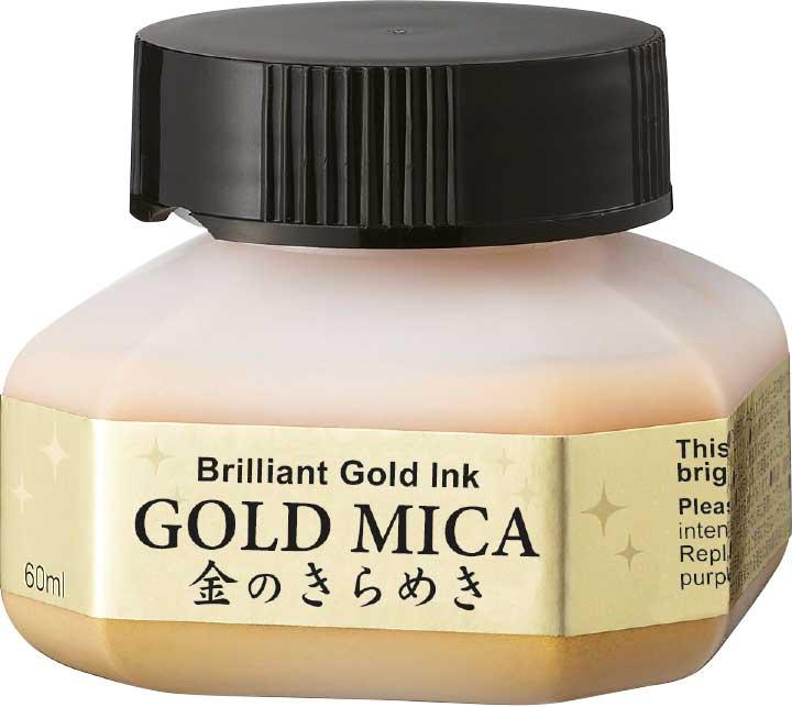 Zig Gold Mica Mürekkep Altın  60 ml